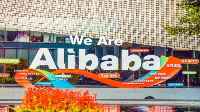 Why Alibaba is more than a gateway to China